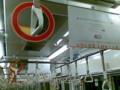 地下鉄で面白い中吊りが。 コレステロールが溜まるさまを透明なセル