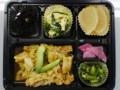 キッチンテルーサ 本日の日替わり弁当は、ホイコーロ弁当です。