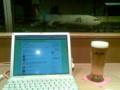 ラウンジでビールなう。