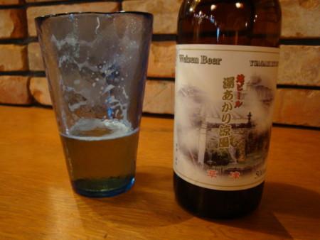 草津ガラス館で地ビールを飲むともらえるグラス。