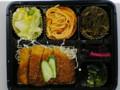 キッチンテルーサ 本日の日替わり弁当は、豚カツオリエンタルソース