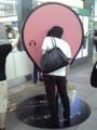 JR渋谷にて。Google mapの「わたしの好きな場所」キャンペーン。