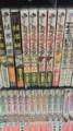 本屋でトラウマイスタ発見。1〜3巻全部オビつき。つまり初 版…?