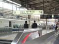 東京駅なう。お土産はユーハイムとヨックモック