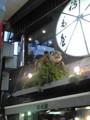 向かいの店の上には巨大蜘蛛を威嚇するかのように虎が吠えている!(