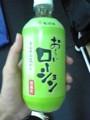 友達が大阪で買ってきたあんだけどこれ大阪じゃなくても普通に売って