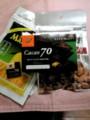 カカオ分70のビターチョコ☆いつも食べているアーモンド♪ドライフル
