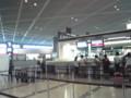 成田空港なう エアポートリムジン速ぇ!