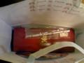 買いました。鉛筆と消しゴムと団扇のオマケ付き