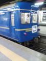 在来線の素晴らしさは、テンポとリズム!東北新幹線の影に隠れた東北