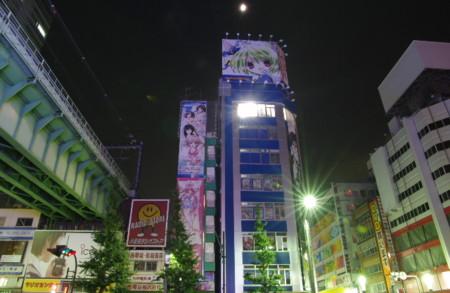 でじこ with half moon