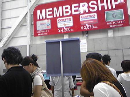 コストコのメンバー登録。立って用紙かよ。