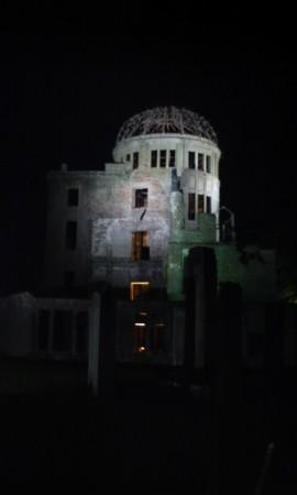 原爆ドーム於終戦記念日