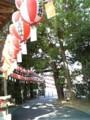 猿田彦神社^o^