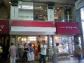 DONQ 三宮本店