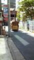 No Japao tem pobre tb!Olha ai..coletor de papelao em Tokyo.Tirada agorinha!