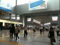 JR Shinagawa station, super express train area...