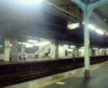 小山駅なう