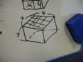 3次元配列の模式図を描いたら妙においしそうな形状になった