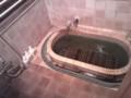 貸し切り露天風呂、となりのトトロ風。
