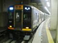 三宮から阪神なんば線経由で九条乗り換えで地下鉄中央線のコスモスク
