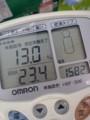 ビッグカメラの体脂肪計で計ってみたら、体脂肪13%だった。余りにも家