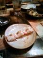 塚田農場にて。柚胡椒美味い!
