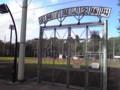 上野公園内にある野球大好き正岡子規の記念野球場。「打者」 「走者
