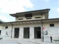 悪名高き遊就館。名前からしてあんまりパッとしないよね。中国古典か
