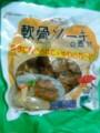 "OKiNaWa-pork,called ""SoOoKi"",deliciace"
