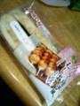詐欺っぽいパンだなぁ(^O^)ただいま!