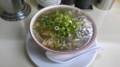 第一旭ミニラーメン。新福菜館のラーメンから醤油減らして脂 足した
