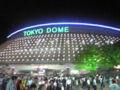 会社の同期達とプロ野球を見てきました。巨人阪神戦です。延長戦にな