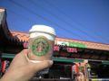おはようございます。埼玉は三芳パーキングエリアで朝スタバしとりま