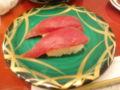 あきやまくん 大間のマグロ赤身だよ(^_^) 回転寿司で480円