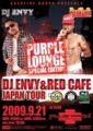 RT @djenvy: All my japanese tweet fam...ill see u on monday...