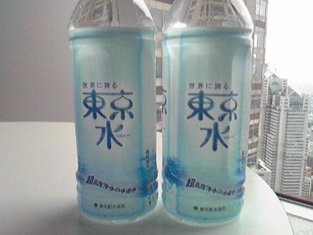 東京の水、その名も「東京水」! 水道局が出してます。