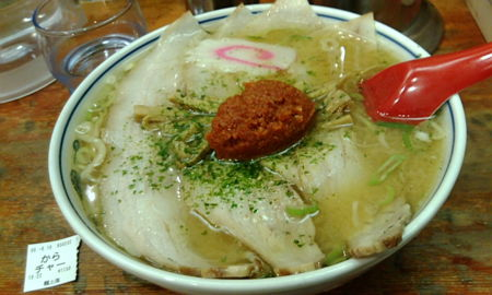 今日の2軒目『龍上海本店』の赤湯からみそラーメンチャーシューメン