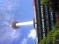 タワーオブパワー。