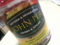 キプロスで購入したスパイスミックス♪これとオリーブオイルを混ぜて