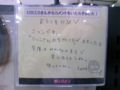 """Cocco「こっこさんの台所CD」に """"バイバイパンプキンパイ"""" が収録され"""
