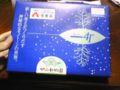 画像ついてなかった・・・orz  北海道の旭山動物園の焼き菓子がこれ