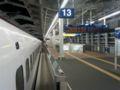 2012鹿児島中央発 つばめ66号 博多(新八代)行 2号車2A 826-1007