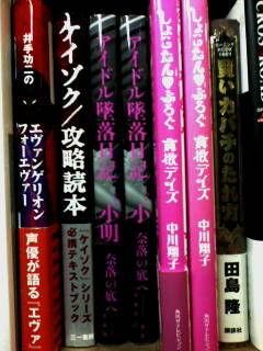中野の古本屋に『墜落日記』(小明著)が400円で売り出されてるぞ。そ