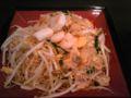 今日のランチはベトナム料理♪