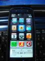<9月24日>気を紛らわせる為に携帯のアイコンを変更し てみた。更に