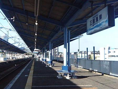 爽やかな秋晴れ。三浦海岸駅なう。
