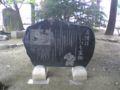 浅草神社内にある「こち亀」記念碑〜