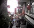 台北から北の観光地・九分ナウ。こちらは本日朝から雨が降ったり止ん