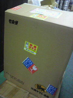 工場に巨大な箱が届いた。 何でしょう、これは?